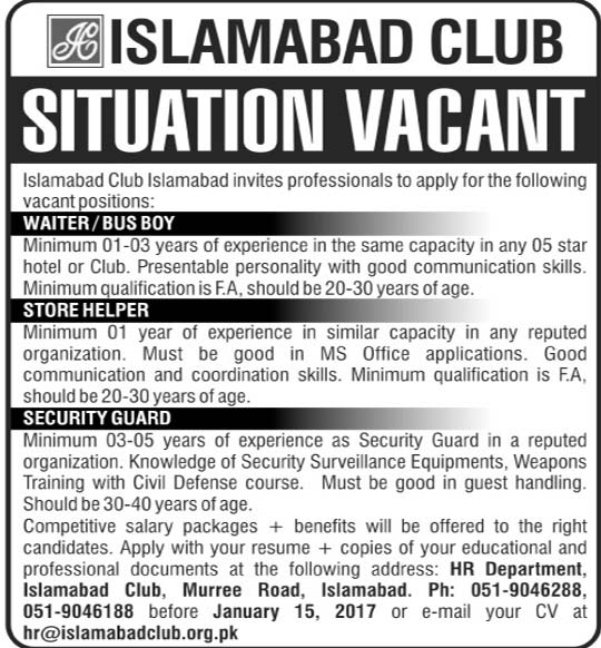 Islamabad Club Waiter Helper and other Jobs