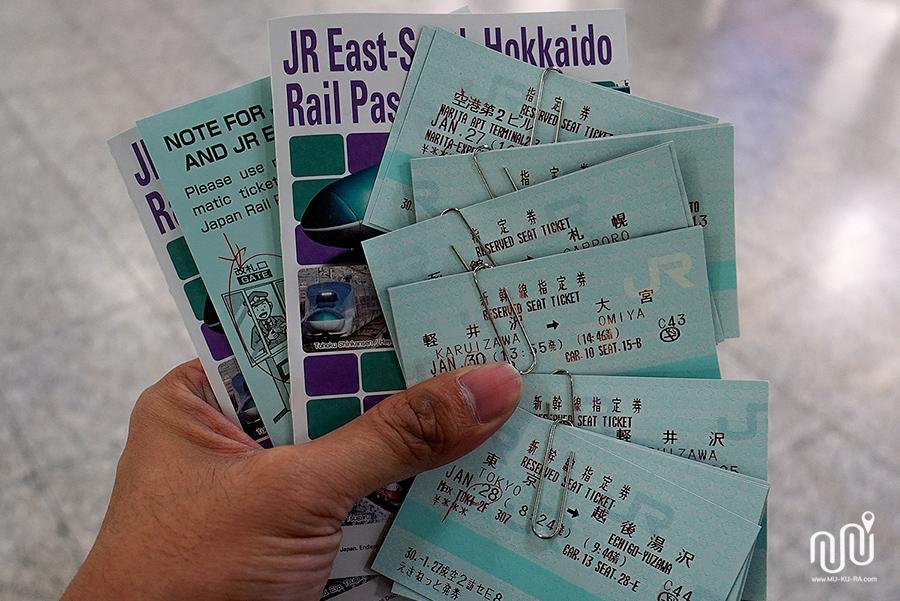 วิธีไปรับตั๋ว shinkansen ที่จองออนไลน์ล่วงหน้าจากเมืองไทย