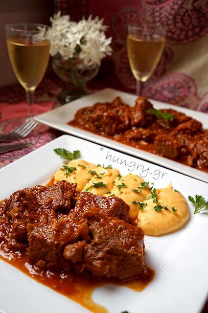 Tas Kebab with Beef