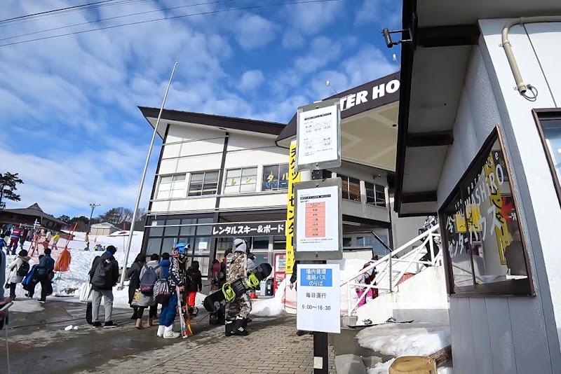 Inawashiro-Ski-Resort-40.jpg