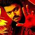 तमिल फिल्म में जीएसटी के जिक्र से भड़की BJP, सीन हटाने की मांग की