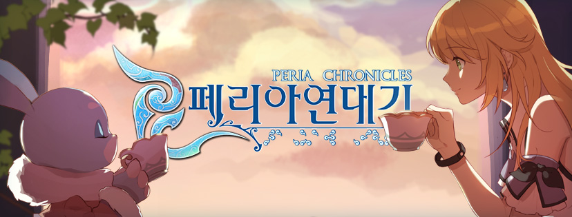 Peria Chronicles - First Anime Style Sandbox is Still Under Development