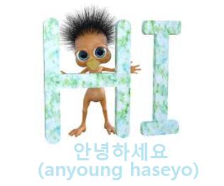 Halo / Hai Dalam Bahasa Korea