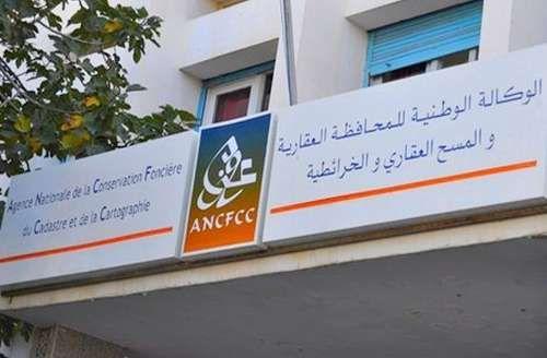 ملف وكيفية إستخراج شهادة السلبية العقارية في الجزائر