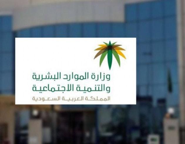 السعودية تعفي المنشآت الصغيرة من المقابل المالي  تعرف على شروط الأعفاء