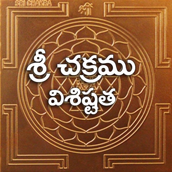 Dharma Sandehalu Book In Telugu Pdf