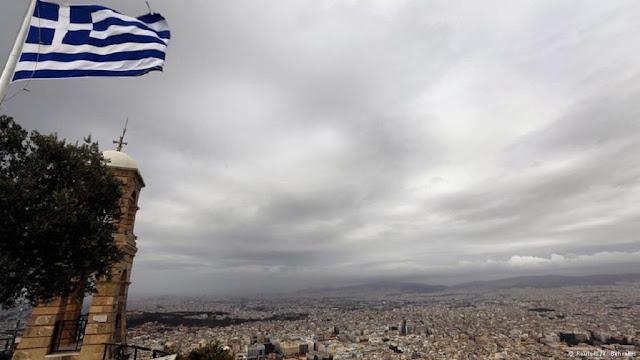 """Η Ελλάδα ως """"μπανανία""""..."""