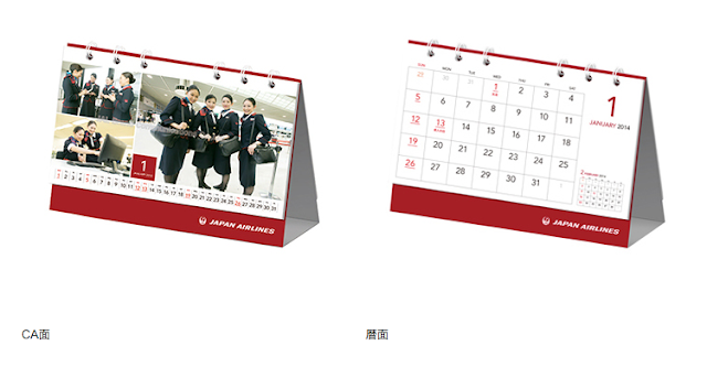 JAL will bring back the Cabin Attendant Calendar this year.