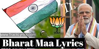 bharat-maa-lyrics-pm-narendra-modi-rochak-kohli-navraj-hans