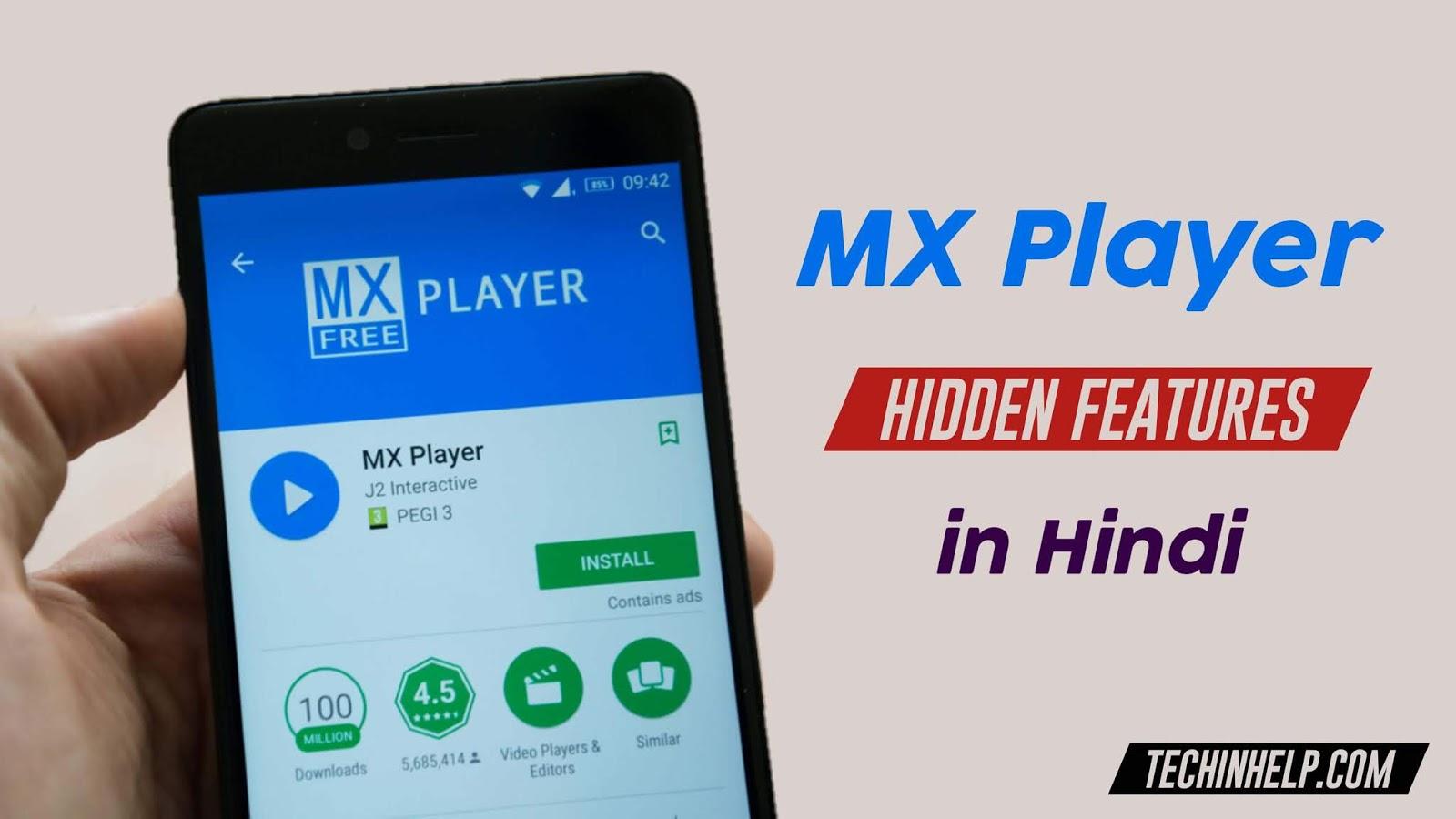 mx-player-hidden-feature-hindi