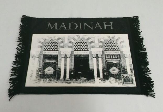 Sajadah_Sabil