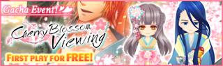 https://otomeotakugirl.blogspot.com/2018/04/shall-we-date-ninja-shadow-cherry.html