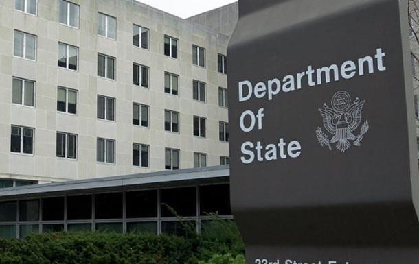 США закликали РФ відвести сили з Абхазії і Південної Осетії