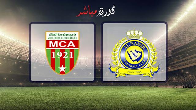 مشاهدة مباراة مولودية الجزائر والنصر بث مباشر 28-11-2018 كأس زايد للأندية الأبطال