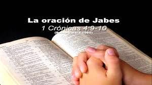 Sermones cristianos. Una oración que alcanzó grandes cosas. Estudios bíblicos