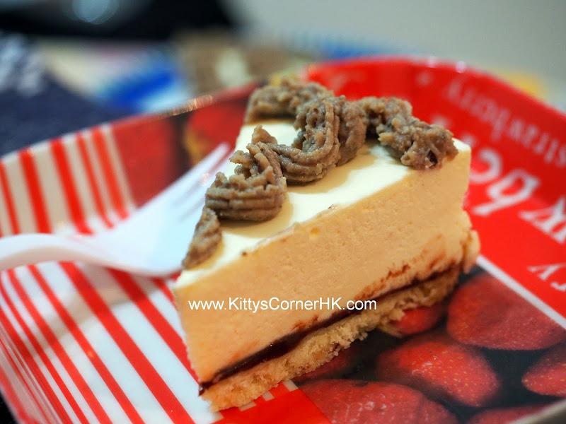 Chestnut Cheese Cake DIY recipe 栗子芝士餅 自家烘焙食譜