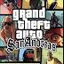 تحميل لعبة جاتا 11 كاملة برابط واحد مباشر Download GTA San Andreas PC dirct link