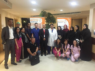 Riyadh digital marketing course - Ajmal Medical Center