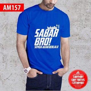 Kaos Dakwah Ana Muslim AM157