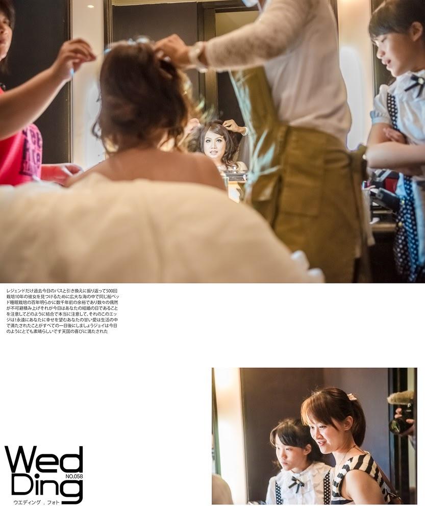 婚攝阿勳 | 台北婚攝 | 麗庭莊園 | 結婚婚宴 | 婚攝 | bravo婚禮團隊