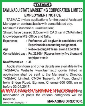 TASMAC-Assistant-Manager-Recruitment-Notification-March2017