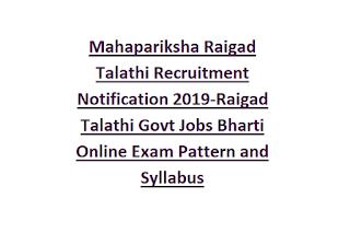 Mahapariksha Raigad Talathi Recruitment Notification 2019-Raigad Talathi Govt Jobs Bharti Online Exam Pattern and Syllabus