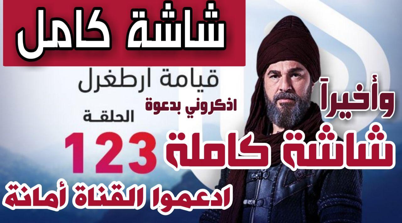 مسلسل حريم السلطان الجزء الاول الحلقة 5