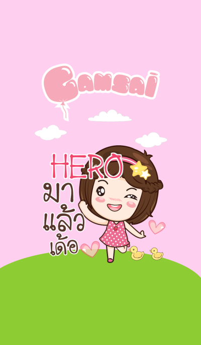 HERO gamsai little girl_E V.02 e