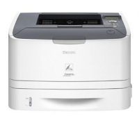 L'imprimante laser Canon i-SENSYS LBP6300dn est un excellent appareil d'impression laser que vous feriez mieux de choisir