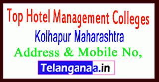 Top Hotel Management Colleges in Kolhapur Maharashtra