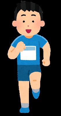 正面から見た走る男性のイラスト(半袖・ゼッケン付き)