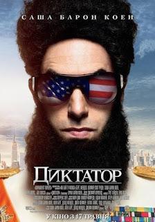 The Dictator จอมเผด็จการ