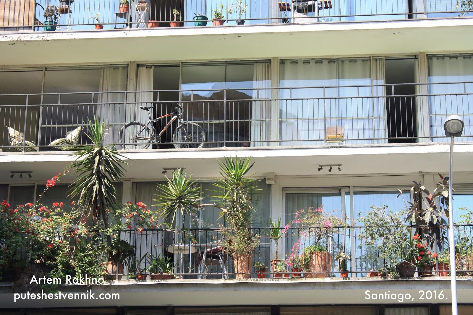 Балконы дома в Сантьяго-де-Чили