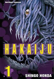 โหลดอ่านการ์ตูน PDF Hakaiju พันธุ์นรกแตก