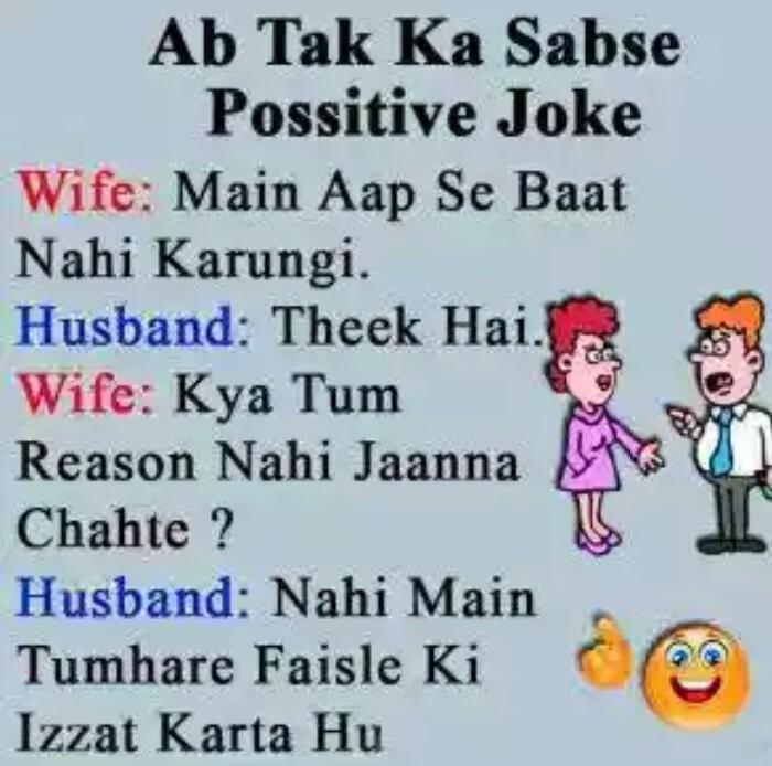 hindi jokes images funny jokes in hindi whatsapp facebook images