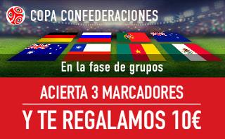 sportium 10 euros gratis Copa Confederaciones 2017