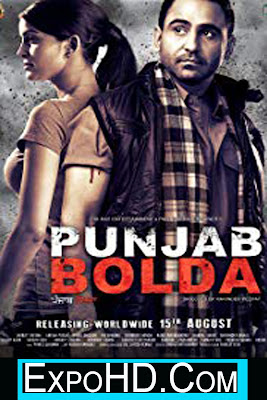 Punjab Bolda _ Latest Punjabi Movie _ Download Now _ Free HD _ 720p || 1080p || Watch Online