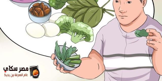6 شروط لابد من توافرها فى نظام غذائي سليم ( الرجيم ) لإنقاص الوزن Healthy diet