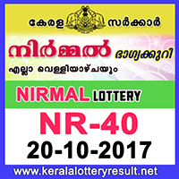 KERALA LOTTERY, kl result yesterday,lottery results, lotteries results, keralalotteries, kerala lottery, keralalotteryresult, kerala lottery   result, kerala lottery result live, kerala lottery results, kerala lottery today, kerala lottery result today, kerala lottery results today, today   kerala lottery result, kerala lottery result 20-10-2017, Nirmal lottery results, kerala lottery result today Nirmal, Nirmal lottery result, kerala   lottery result Nirmal today, kerala lottery Nirmal today result, Nirmal kerala lottery result, NIRMAL LOTTERY NR 40 RESULTS 20-10-  2017, NIRMAL LOTTERY NR 40, live NIRMAL LOTTERY NR-40, Nirmal lottery, kerala lottery today result Nirmal, NIRMAL LOTTERY   NR-40, today Nirmal lottery result, Nirmal lottery today result, Nirmal lottery results today, today kerala lottery result Nirmal, kerala lottery   results today Nirmal, Nirmal lottery today, today lottery result Nirmal, Nirmal lottery result today, kerala lottery result live, kerala lottery   bumper result, kerala lottery result yesterday, kerala lottery result today, kerala online lottery results, kerala lottery draw, kerala lottery   results, kerala state lottery today, kerala lottare, keralalotteries com kerala lottery result, lottery today, kerala lottery today draw result,   kerala lottery online purchase, kerala lottery online buy, buy kerala lottery online