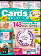 Proud to be published in Issue 186 Simply Cards & papercraft