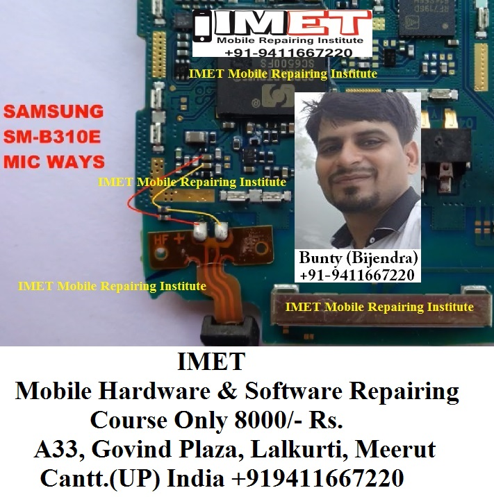 Learn These Samsung B310 Mic Ways Jumper Solution {Swypeout}