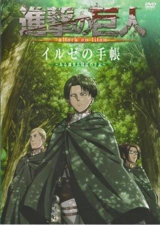 Anime Shingeki no Kyojin OVA 2 : Totsuzen no Raihousha Subtitle Indonesia