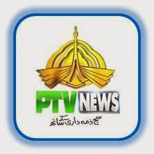 PTV News Live News Channel