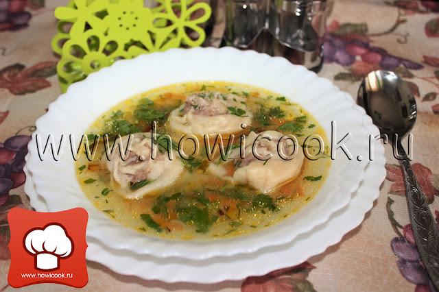 рецепт супа с ленивыми пельменями