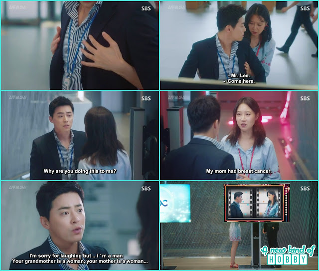 na ri 3rd tim touches Hwa shin Chest - Jealousy Incarnate - Episode 1 Review