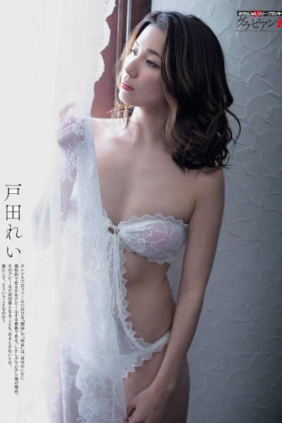 Rei Toda 戸田れい, Weekly SPA! 2019.08.06 (週刊SPA! 2019年8月6日号)