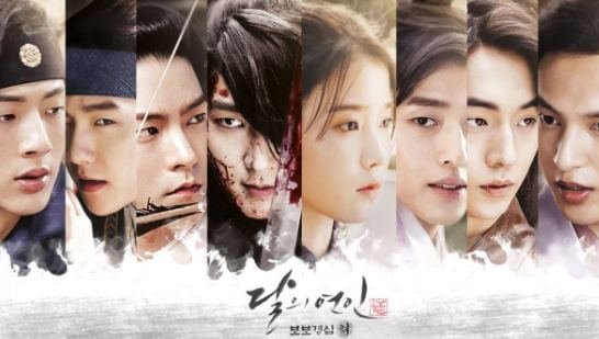 Download Moon Lovers: Scarlet Heart Ryeo Subtitle Indonesia (Batch)