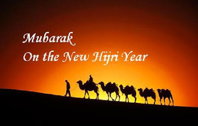 Tahun baru Hijriyah Islam - berbagaireviews.com