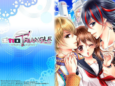 Vocaloid Triangle de Kyoko Maki