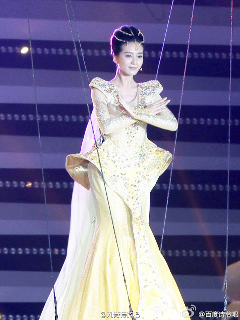 4th Golden Eagle Goddess Cecilia Liu Shishi